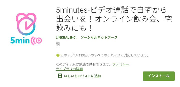5minutesapp