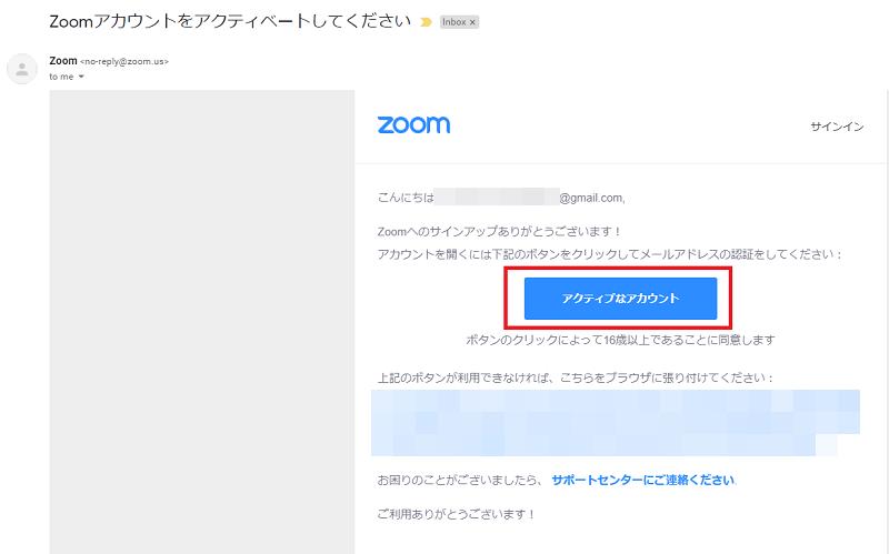 zoomtouroku-4